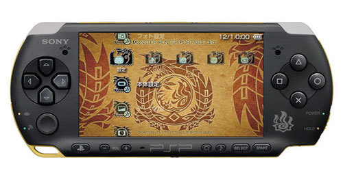 Monster Hunter Freedom 3, annunciato un Bundle PSP in Giappone