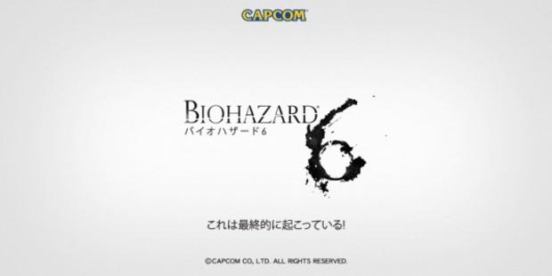 Resident Evil 6: pubblicato in rete il logo ufficiale?