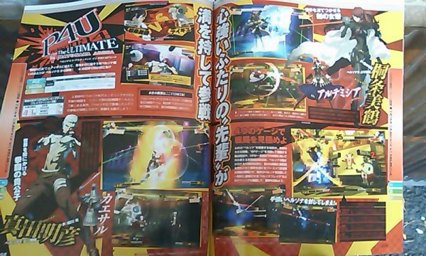 Persona 4: The Ultimate In Mayonaka Arena - confermati nuovi personaggi