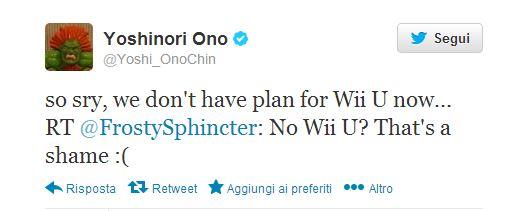 Ultra Street Fighter 4: nessun piano per una versione WiiU
