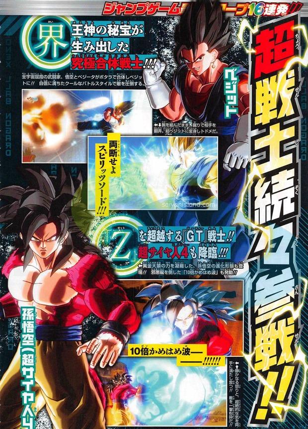 Dragon Ball Xenoverse: confermata la presenza di Vegito e Goku Super Saiyan di quarto livello