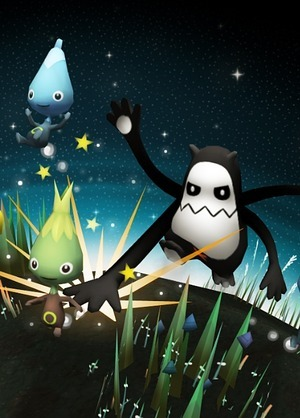 Get Outta My Galaxy! - recensione - iPhone