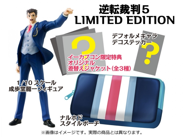 Ace Attorney 5: le limited edition giapponesi
