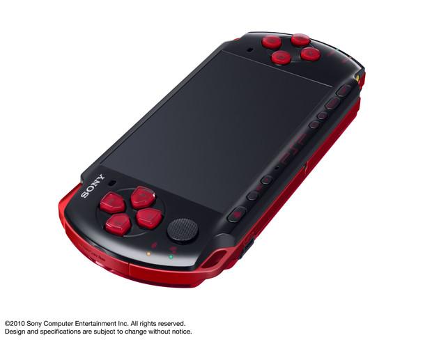 God of War: Ghost of Sparta, una PSP rosso-nera al lancio del gioco