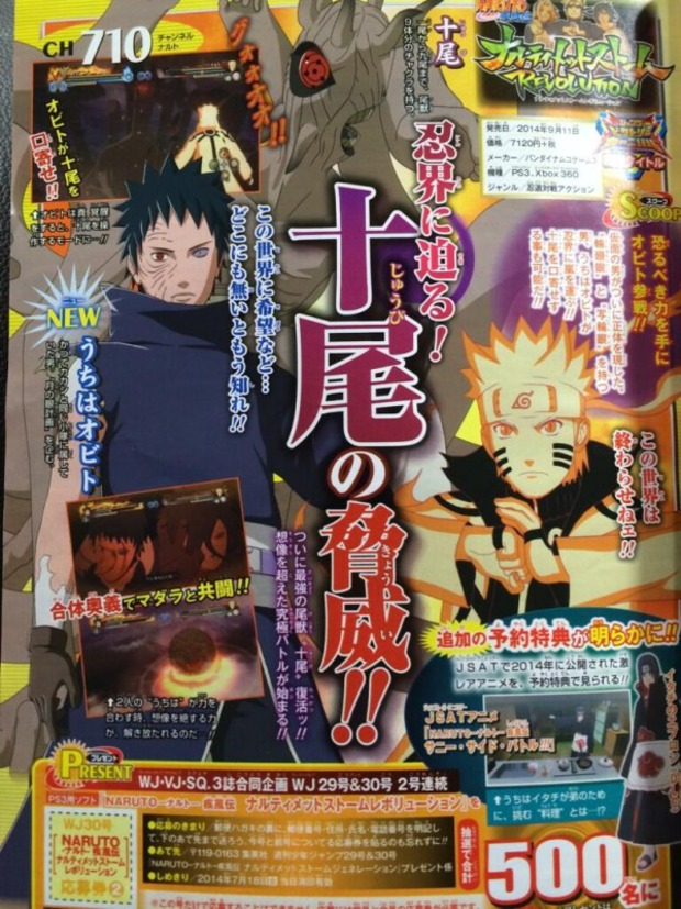 Naruto Shippuden: Ultimate Ninja Storm Revolution - Obito Uchiha sarà giocabile