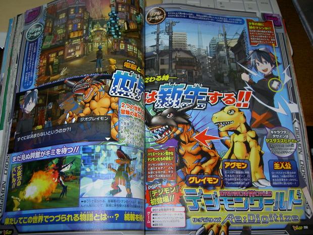 Digimon World Re:Digitize, prime immagini e informazioni sull'action RPG per PSP