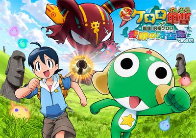 Fonti: Mainichi Shimbun's Mantan Web , Saishin Anime J?h? e Anime