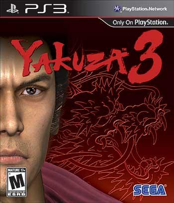 Boxart USA per Yakuza 3