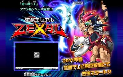 Yu-Gi-Oh! Zexal, promo dalla nuova serie animata