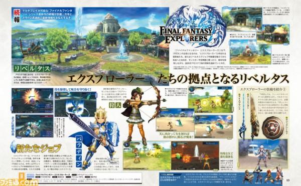 Final Fantasy Explorers: aggiunti il Paladino e il Cacciatore