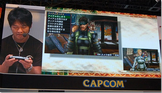 Monster Hunter Freedom 3, il cameo di Metal Gear Solid