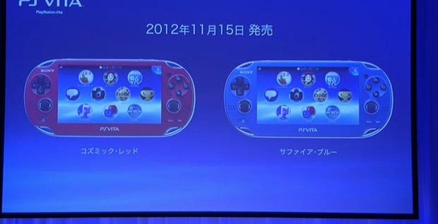 Due nuove colorazioni per PS Vita annunciate in Giappone