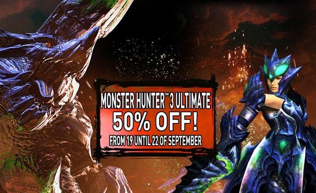 Monster Hunter 3 Ultimate scontato anche in Europa