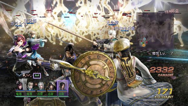 Musou Orochi 2 Ultimate: pubblicate nuove immagini