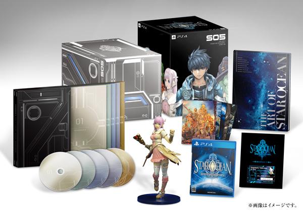 Star Ocean 5: annunciata una limited edition per il mercato giapponese