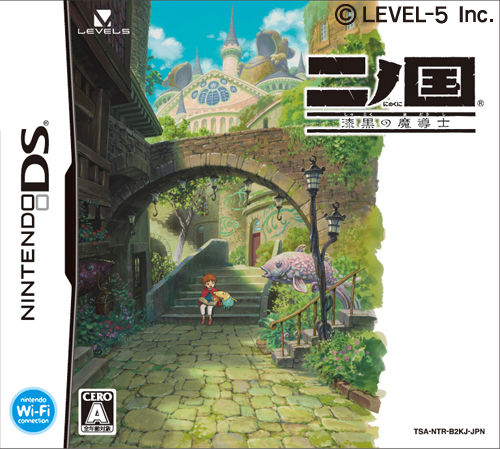 Ninokuni: The Another World, nuove info e immagini per la versione DS