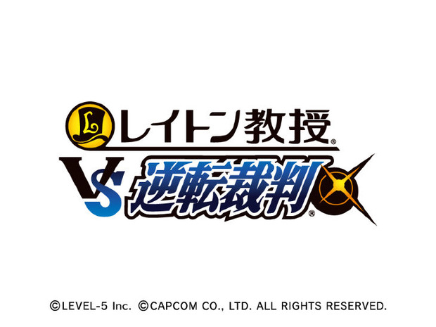 Level 5 e Capcom annunciano Professor Layton vs. Ace Attorney