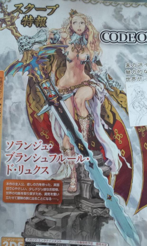 Code of Princess, action game a scorrimento, annunciato per Nintendo 3DS