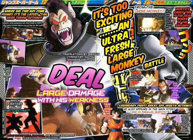 Dragon Ball Xenoverse: Vegeta prenderà le sembianze di una scimmia gigante
