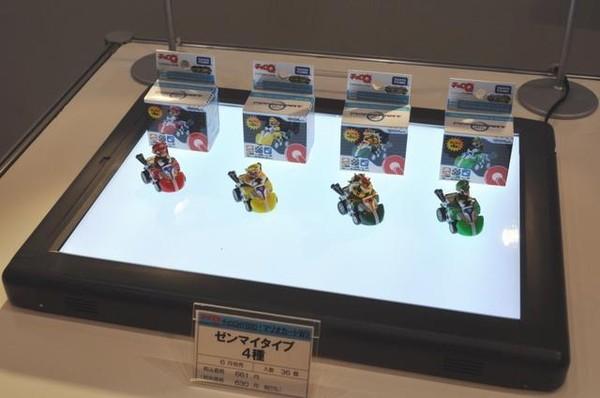 Mario Kart Wii diventa una pista elettrica vera!