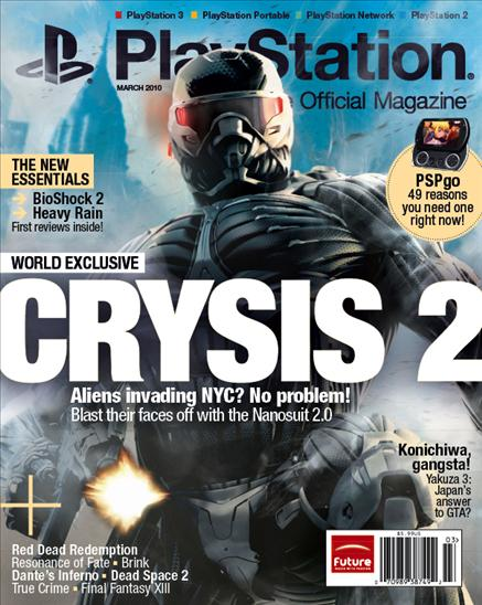 Crysis 2 ambientato a New York