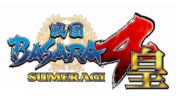 Sengoku Basara 4 Sumeragi annunciato ufficialmente
