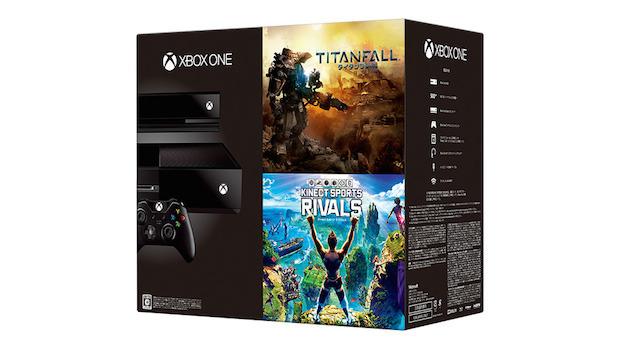 Xbox One: annunciata la Day One Edition per il Giappone