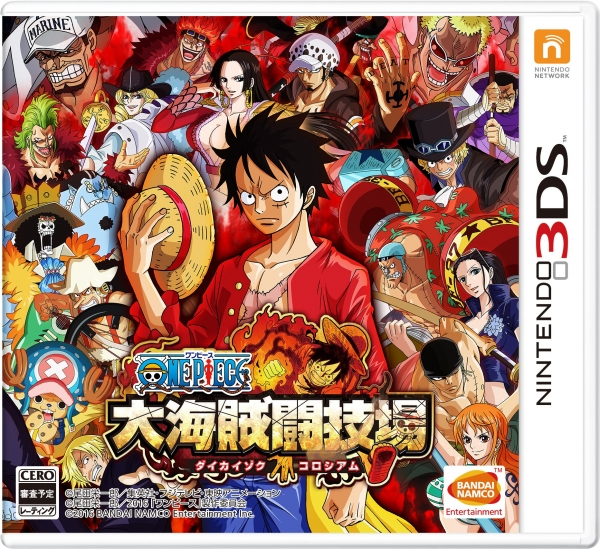 One Piece Great Pirate Colosseum: data di uscita svelata