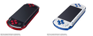 Due nuove colorazioni per le PSP giapponesi