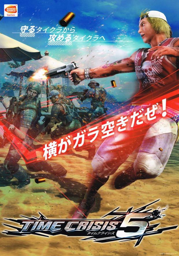 Time Crisis 5 Arcade uscirà a marzo in Giappone