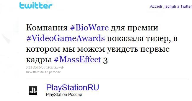 Il misterioso titolo Bioware potrebbe essere Mass Effect 3