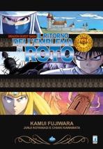 Star Comics annuncia l'uscita di Dragon Quest Saga - Il ritorno dell'Emblema di Roto