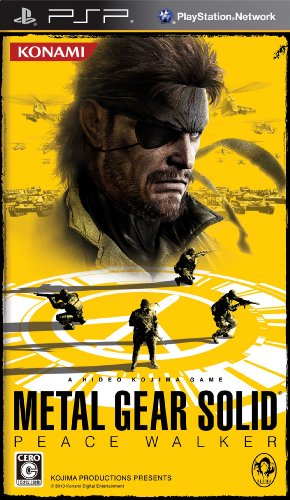 Boxart JAP per Metal Gear Solid: Peace Walker