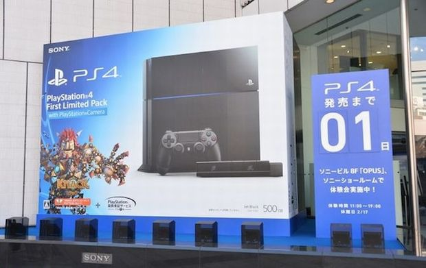PlayStation 4: acquirenti in coda per il lancio giapponese