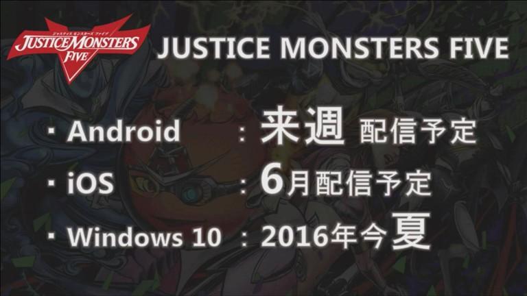 Final Fantasy 15: Il minigioco Justice Monsters V debutterà la prossima settimana in Giappone