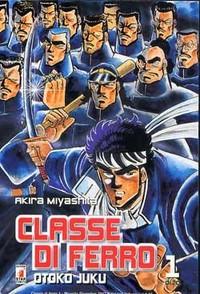 Classe di Ferro