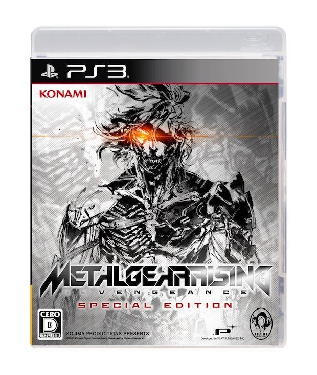 Metal Gear Rising: Revengeance, annunciata una special edition per il Giappone