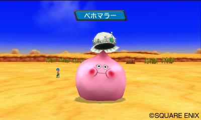 Dragon Quest Monsters 2: nuovi screenshot