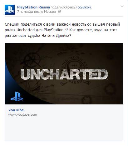Uncharted per PlayStation 4: Nathan Drake sarà il protagonista?