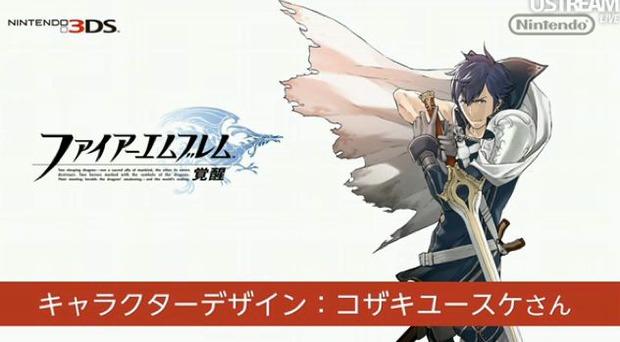 Fire Emblem Awakening disporrà di DLC