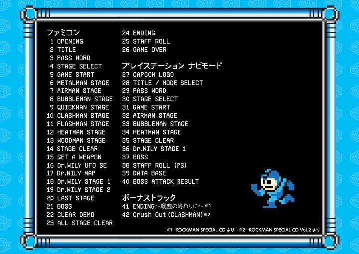 La tracklist di Mega Man 2 disponibile sul Capcom Store