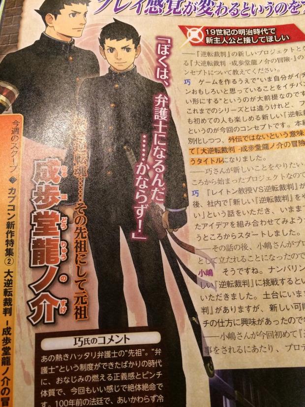 Ace Attorney: uno scan per il nuovo capitolo