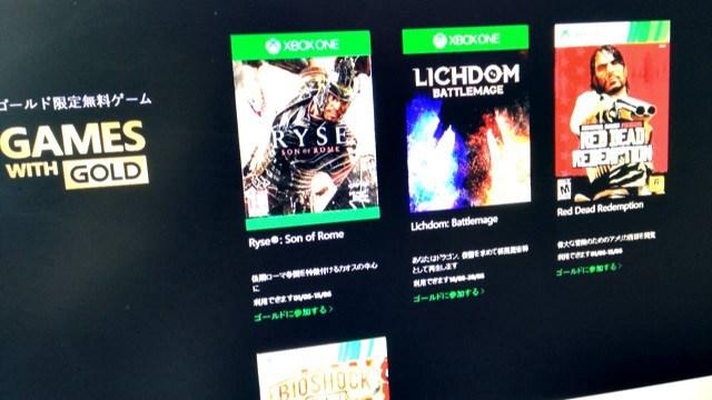 Ryse Son of Rome e Red Dead Redemption tra i Games with Gold di giugno?