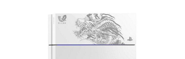 PlayStation 4: annunciati due modelli speciali dedicati a Yakuza Zero