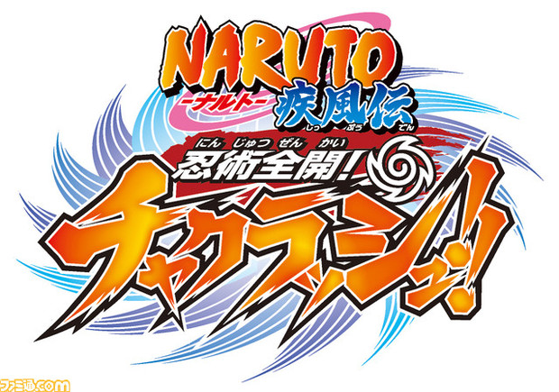 Immagini per Naruto Shippuden: Full Throttle Ninjutsu! Chakrush