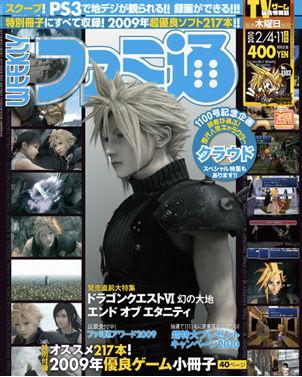 Speciale Famitsu: Cloud Strife, personaggio di Final Fantasy VII