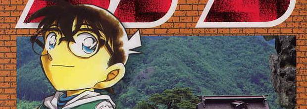 Detective Conan, serializzazione irregolare in vista per il manga di Gosho Aoyama - Notizia