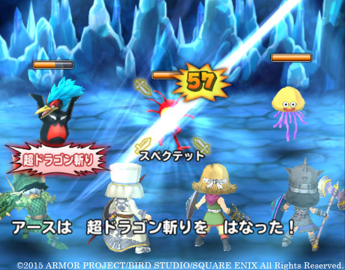 Dragon Quest of the Stars annunciato per smartphone e tablet