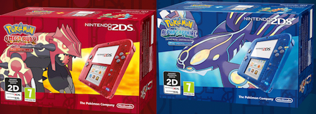Nintendo 2DS: annunciate due colorazioni trasparenti - Notizia