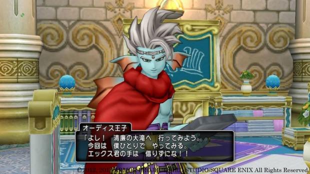 Dragon Quest X: nuove immagini dalla Questline del principe Odis
